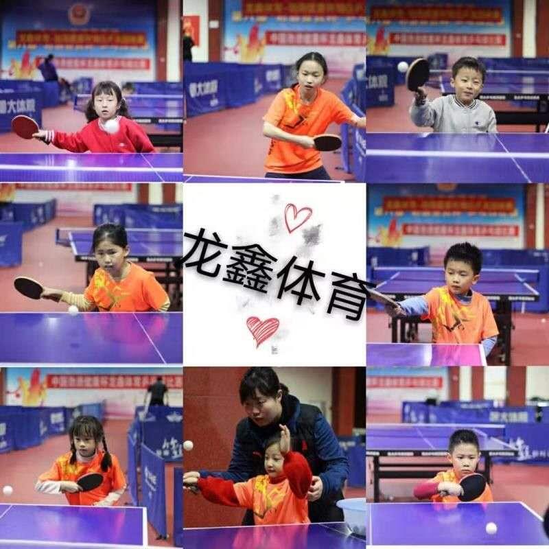 烟台少儿乒乓球训练方法
