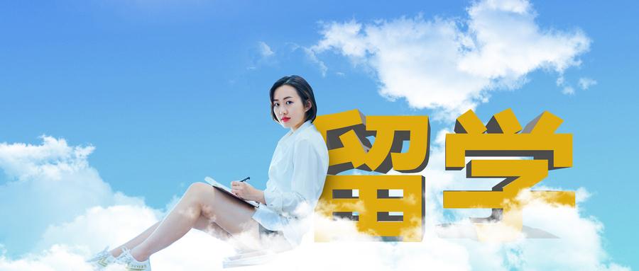 义乌十大托福TOEFL培训