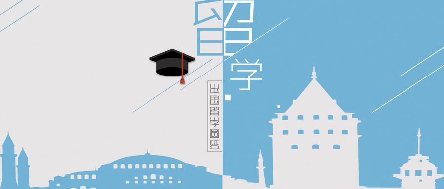 贵阳到日本留学的中介