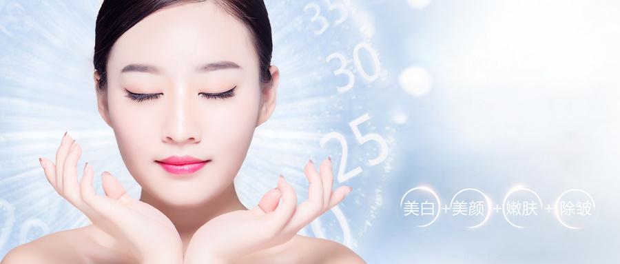 上海美容培训