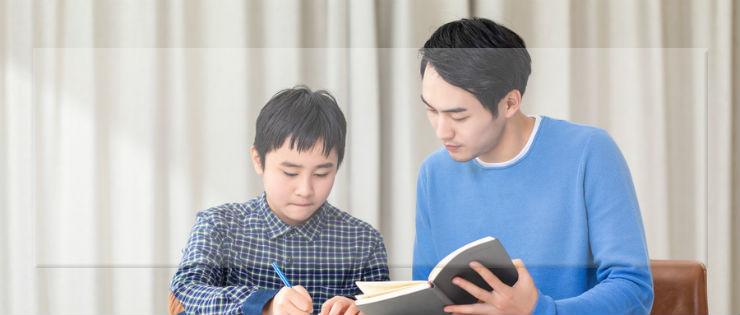 唐山高考英语辅导班哪里好