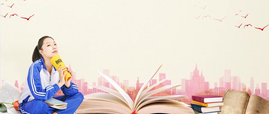 威海高一暑假语文培训