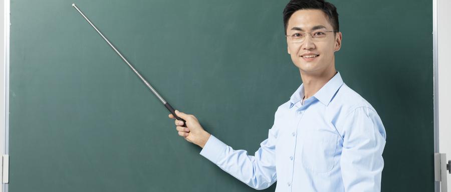 衡阳教师资格专业培训