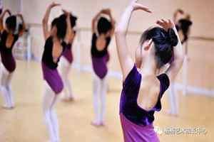 南寧芭蕾培訓