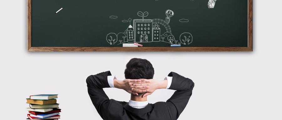 衡阳2020成人高考培训教育机构