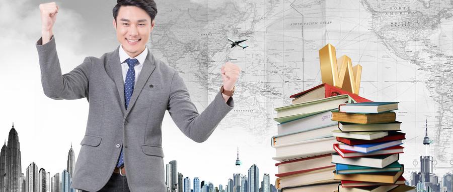 衡阳2020成人教育培训机构