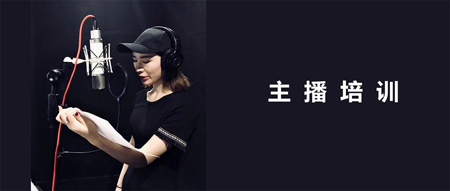 台州成人唱歌培训哪里好