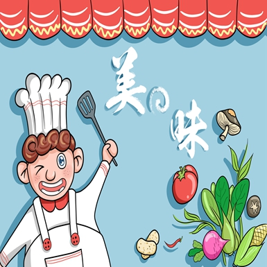 福州高级厨师培训班