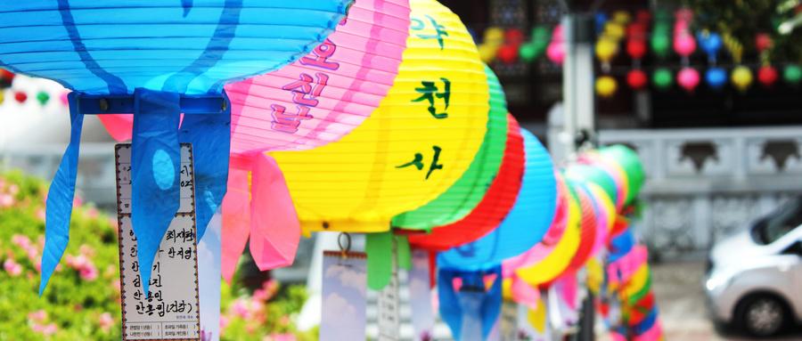 邢台暑假专业的韩语培训