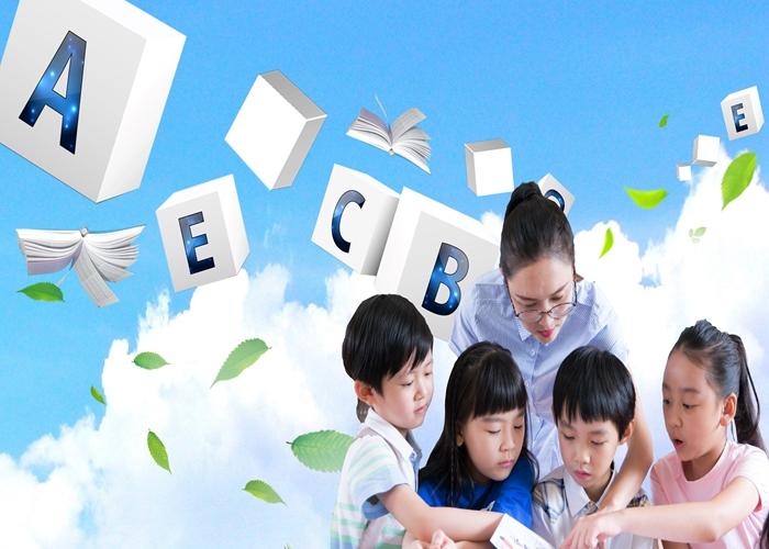 长沙小学生少儿英语培训学校