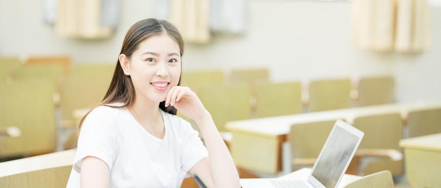金华金东区日语培训一般多少钱