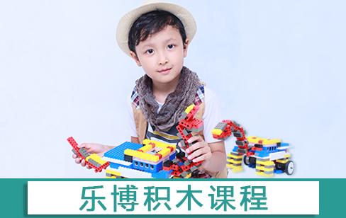 南宁积木机器人编程培训