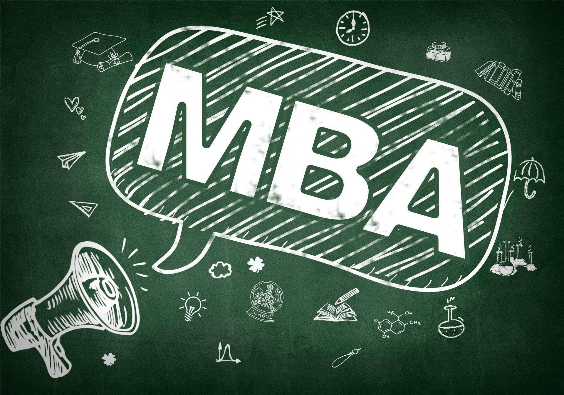 厦门MBA培训