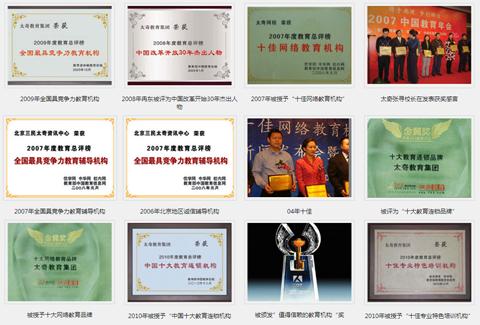 武汉太奇MEM培训—有哪些优势