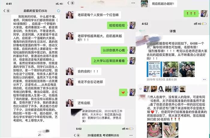 南宁专业表演教育培训中心