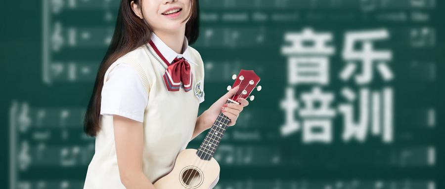 西安音乐艺考大概多少钱