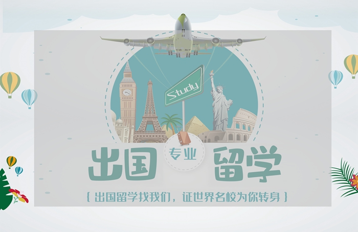 南宁市托福写作辅导机构