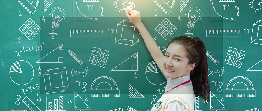 银川兴庆区高二数学培训哪个好