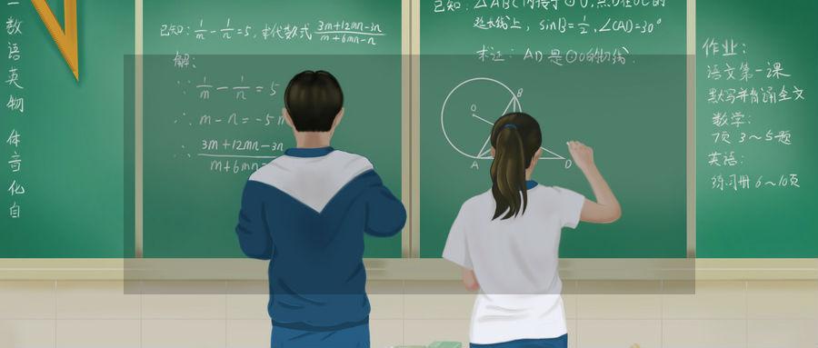 成都高中辅导补习如何