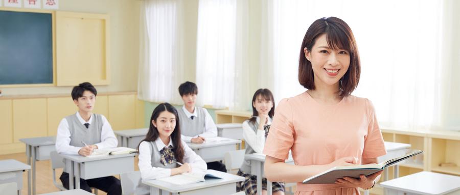 金华托福英语培训机构