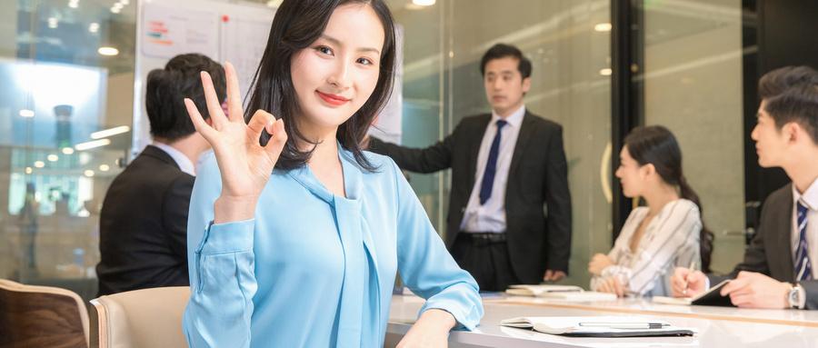 义乌人际关系与沟通技巧培训