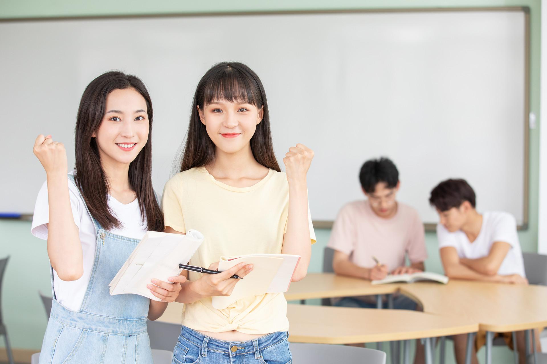 义乌高中托福培训