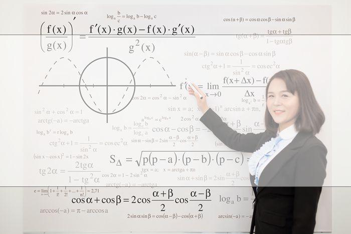 贵阳四年级数学一对一辅导