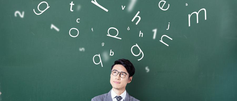 郑州英语口语基础班辅导费用