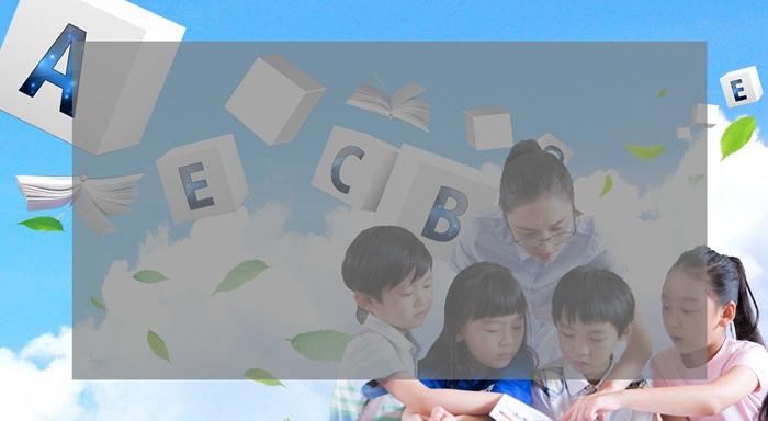 昆明外教幼儿英语培训费用
