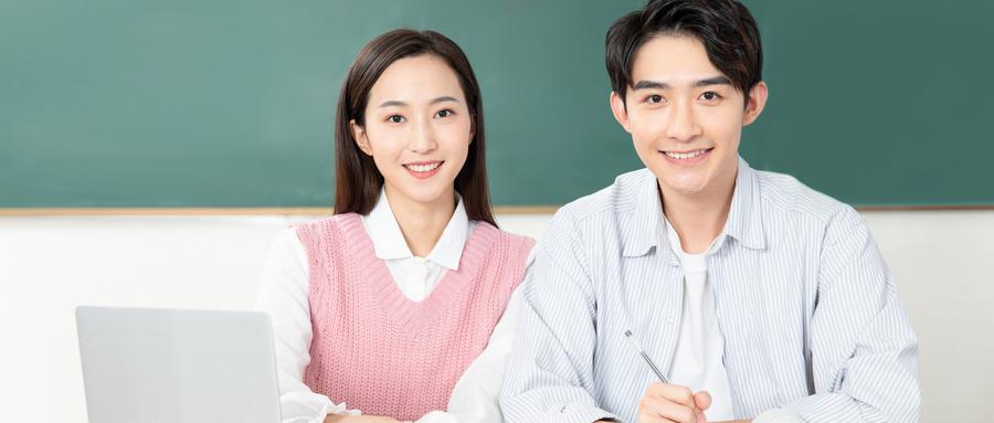 沈陽英語四級考前培訓