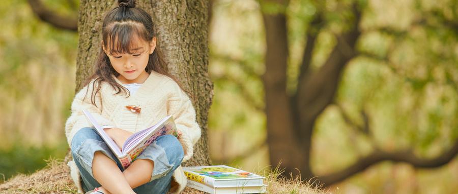 北京小孩注意力提升学习多少钱?