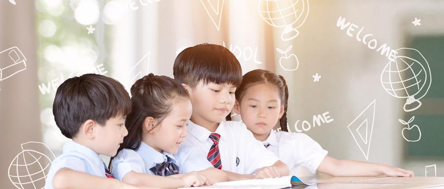 南通思維能力訓練課程