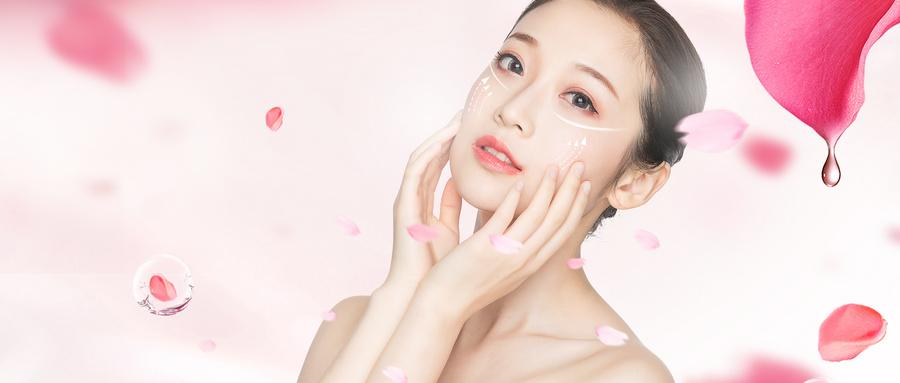 福州皮肤管理初级培训