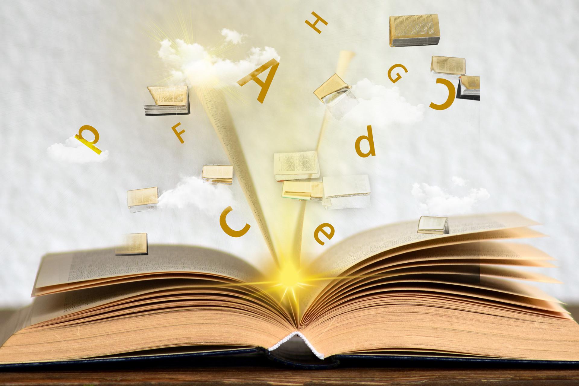 金华六年级英语学习辅导
