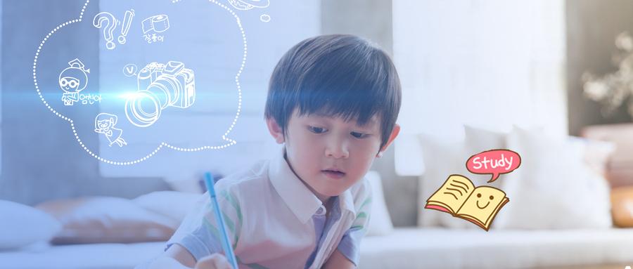 金华9岁小孩英语学习