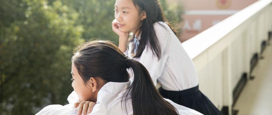 武汉初中数学业余培训班