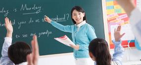 宁波海曙区高中英语辅导班