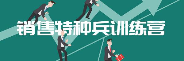 深圳家电行业销售培训