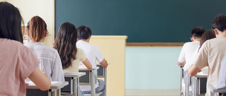 杭州高中英语名师辅导机构多少钱?