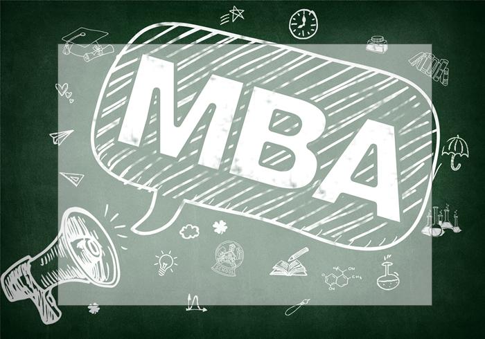 福州專業MBA輔導學校