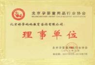 重庆催乳师考前培训招生简章