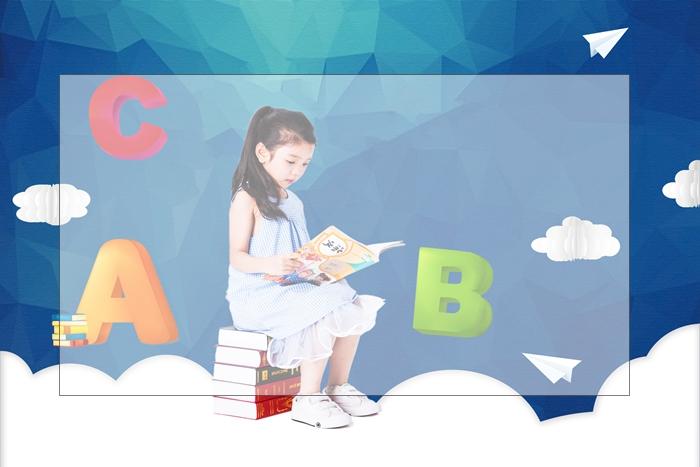无锡纳思教育小学生英语如何学习