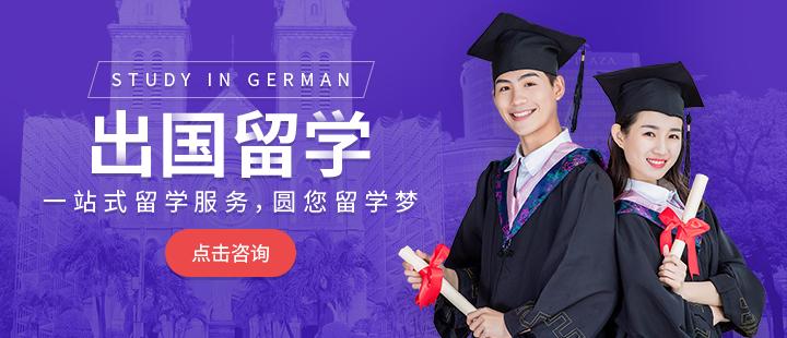 广州有哪些能去韩国留学的机构,广州韩国留学条件,广州韩国留学费用
