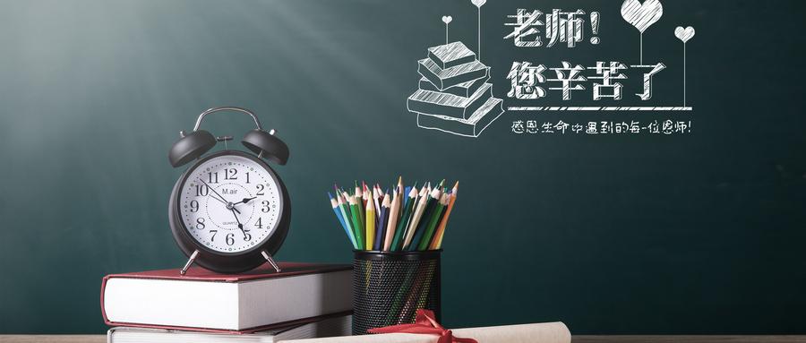 厦门精诚教育教师资格证培训