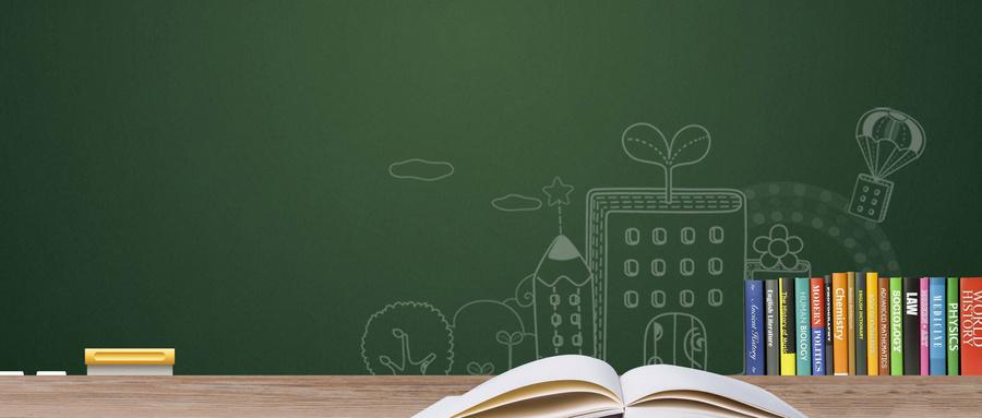 徐州小学教师资格考试培训班