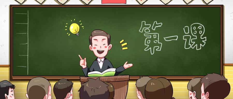 蘇州教師資格證培訓課程