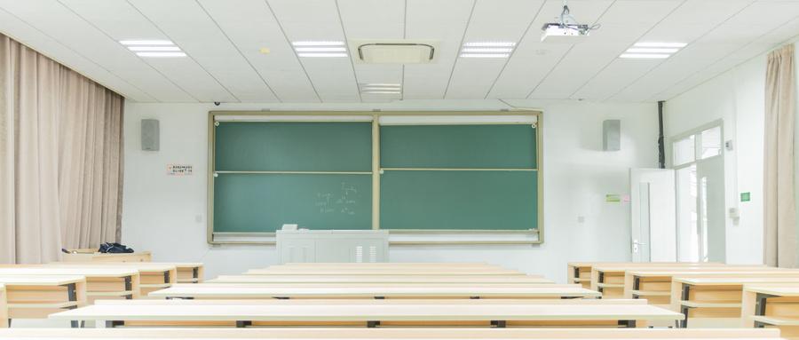 厦门精诚教师资格证培训