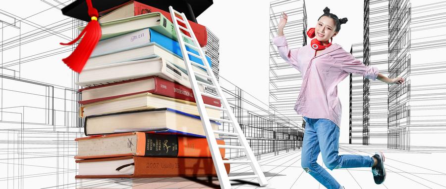 天津成人高考高起本辅导