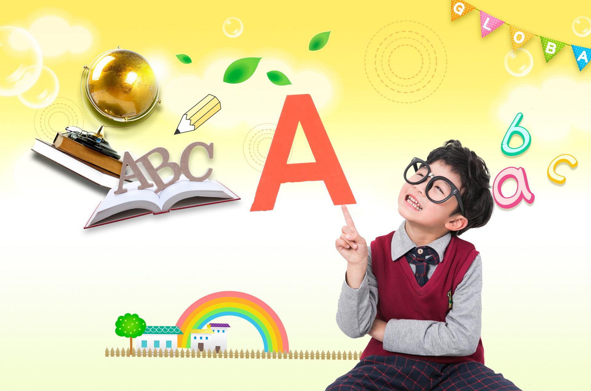 南通崇川區專業幼兒英語班