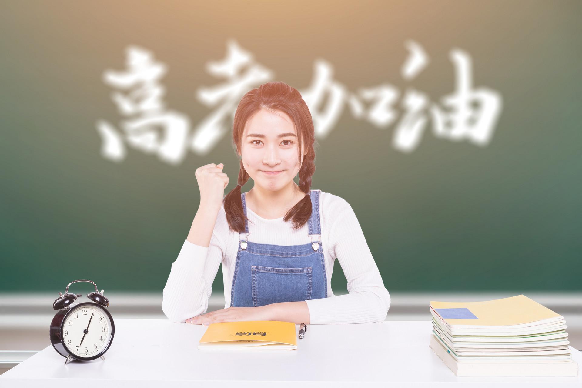 南通日语培训一般多少钱